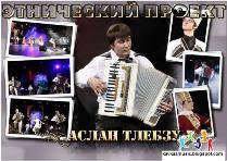 Etnik Proje 2009 - Aslan Tlebzu