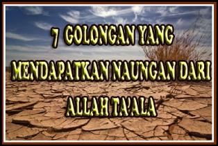 http://4.bp.blogspot.com/_0aKNsMDxUZg/TQ2gWANfe4I/AAAAAAAAAeA/Ul4AmIXEoRg/s1600/naungan+Allah.jpg