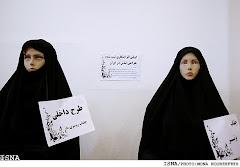 گونی هایی که زنان کارمند ایران باید بپوشند
