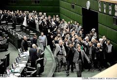 !!! تظاهرات مشنگها : نمایندگان مجلس شورای اسلامی داخل ساختمان مجلس راهپیمایی