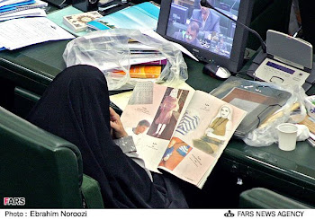 Iranian parliament; hard at work..!!
