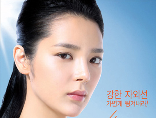 Park Si Yeon (박시연) ORBIS Ad Photoshoot