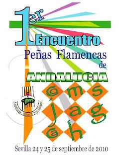 Primer encuentro de peñas flamencas de andalucia