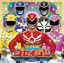 Super Sentai Team of 2010-2011 Tensou Sentai Goseiger