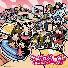 "Muten Musume First Single ""Appare Kaiten Zushi!"" Regular Edition now available!"