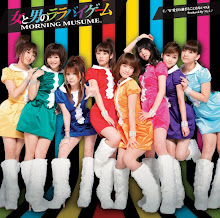 "MORNING MUSUME NEW SINGLE ""ONNA TO OTOKO NO LULLABY GAME"" limited c version NOW AVAILABLE!"