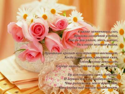 Смерть пионерки стихи багрицкого