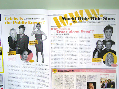 japanese magazine english problem