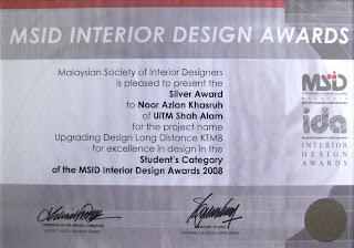 MSID Interior Design Award 2008