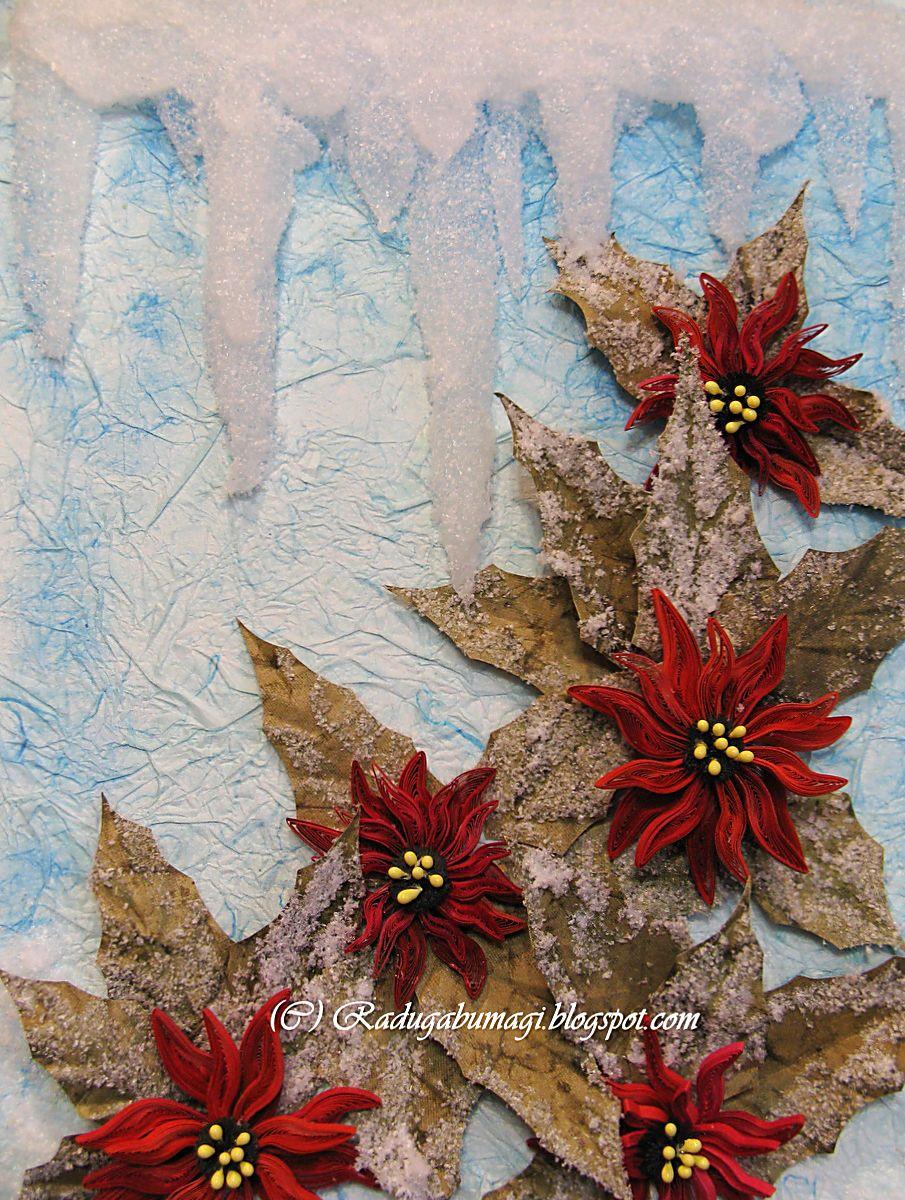 Квиллинг картинки зима 8