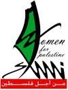 نساء .. من أجل فلسطين