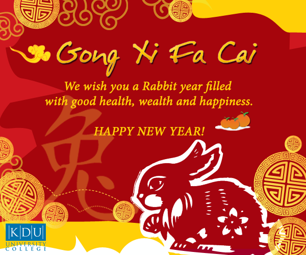 Happy Chinese New Year! Posted by KDU College at 3:41 PM