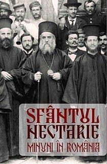 """A aparut cartea """"Sfantul Nectarie – Minuni in Romania"""""""