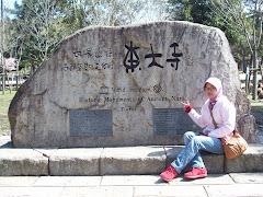 imma-san in NARA-kyoto