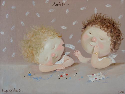 children's boook illustration by Gapchinska,Ukrainian artist, book illustration