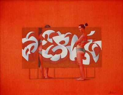 Painting by Yuri Abisalov