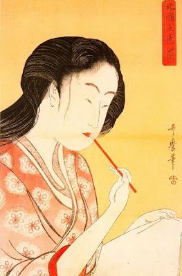 Kitagawa Utamaro. Ukiyo-e