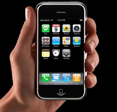 http://4.bp.blogspot.com/_0neYHW66NRA/TONXWo64nBI/AAAAAAAAASA/WFe6TwmQikc/s1600/iphone2.jpg
