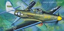 P39 Airacobra