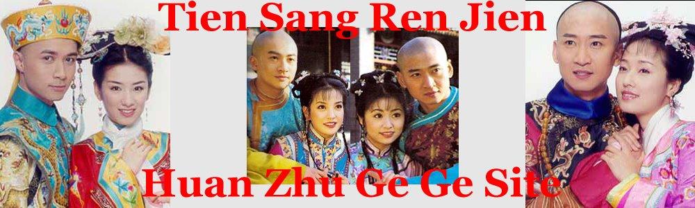 Tien Sang Ren Jian