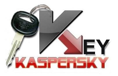 Ключи для антивирус касперский 2009