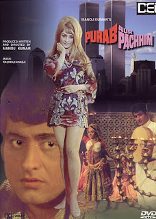 Purab Aur Pachhim (1970) - Hindi Movie