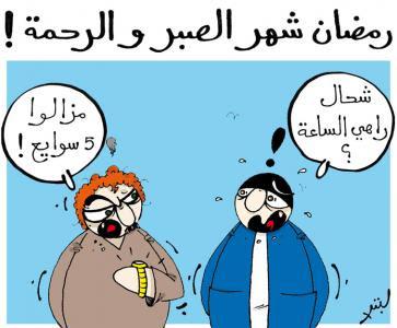 caricature pour le mois de ramadan - Page 2 Ramadan____Couleur__237738106