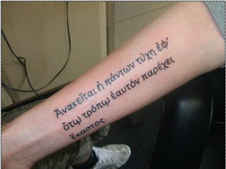 Quote Tattoos With Image Quote Tattoo Designs For Arm Tattoo Picture 3