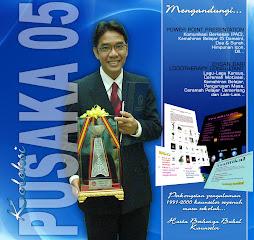 Anugerah Inovasi 2005