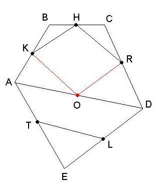 геометрия, задача на построение, Пятиугольник, разбор задач, репетитор в Киеве