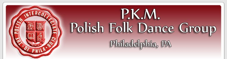 PKM photo archive main page