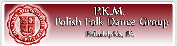 PKM Main Page