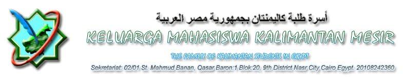 Keluarga Mahasiswa Kalimantan Mesir