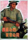 Vietnam is bound to win, and American Imperialists are bound to lose
