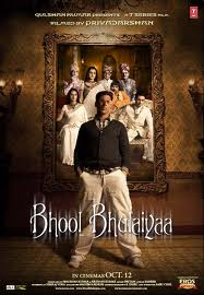 Bhool Bhulaiyaa movie mp3 Songs