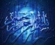 Lets Recite Al-Quran-click me
