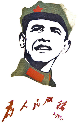 The United states president barak obama now became hot favorite to chinese.