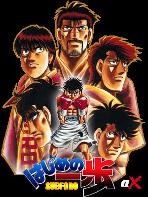 los mejores anime segun yo