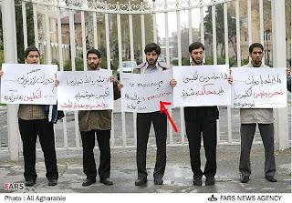 idiotoj en Irano