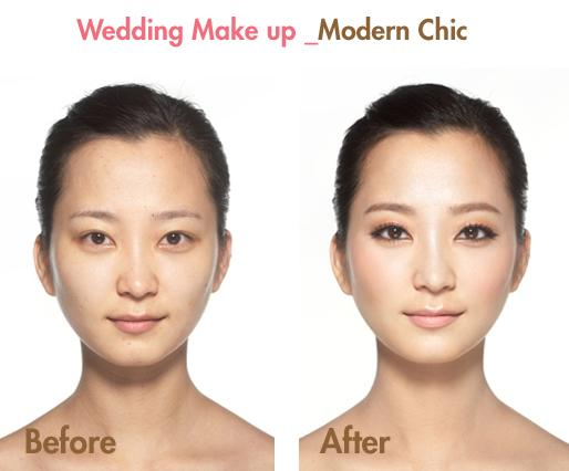 korean makeup tutorial. Korean Makeup: Before and