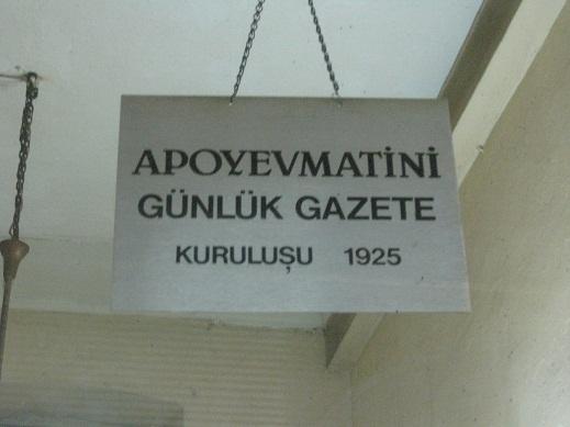 İstanbul'un en eski gazetesi Apoyevmatini
