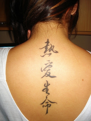 , Urban Styles: Chinese Tattoo Meanings, Symbol, Word Translation