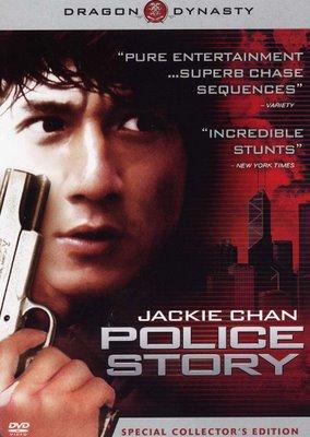 Police Story 1 – Dublado – Filme Online