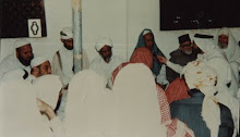 SHEIKH YASIN AL FADANI