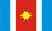 Bandera De Santiago Del Estero