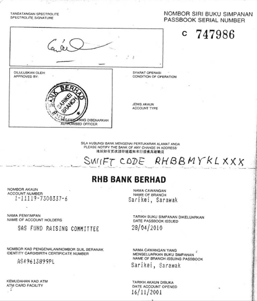 banking swift code bank america