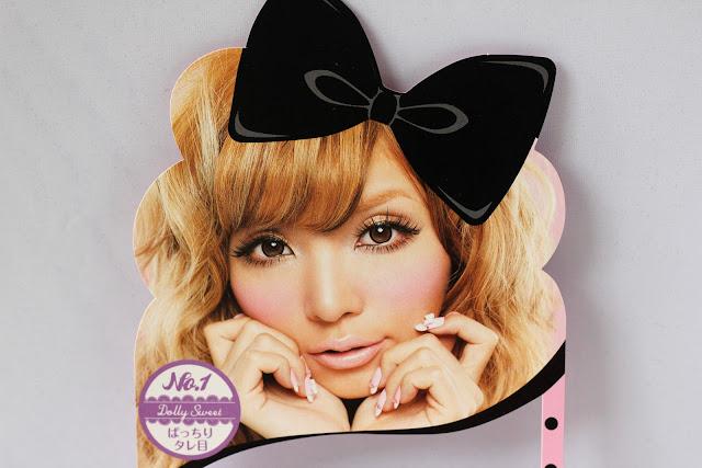 Dolly Wink Dolly Sweet No.1 Jsubasa Masuwaka