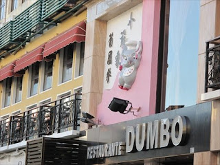 One of the famous dish in Dumbo Restaurant - salted fish with potatoes