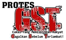 http://4.bp.blogspot.com/_1EKIkbeqvcI/S5xkbB41SGI/AAAAAAAAAEc/57fO2zT5DJU/s320/PROTES_GST.png