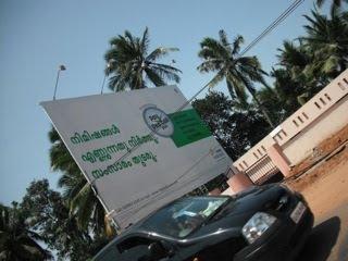 Tata-docomo-advertisement